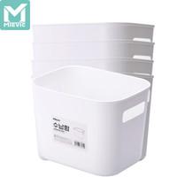 MIEVIC 米薇可 塑料收纳箱 20*15.3*14.5cm*5个