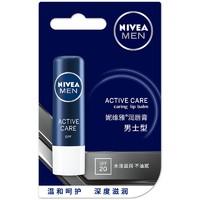 NIVEA MEN 妮维雅 男士润唇膏 1.5g