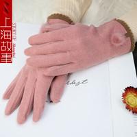 shanghai story 上海故事 女士保暖手套 *2件