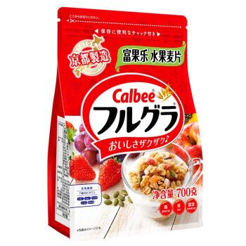 Calbee 卡乐比 营养早餐燕麦片  700g