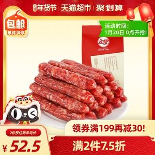 上海立丰食品 腊肠500g *3件