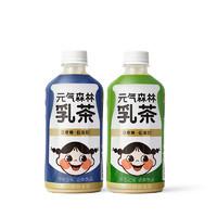 临期品:Genki Forest 元気森林 低脂肪乳茶奶茶 450ml*6瓶