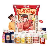 Be&Cheery 百草味 巨型零食大礼包 3039g共30袋