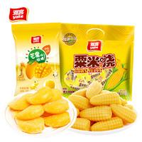 移动专享:yake 雅客 玉米味软糖 250g*2袋