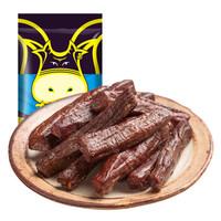 京东PLUS会员、再降价:Kerchin 科尔沁 手撕风干牛肉干 原味 100g *5件