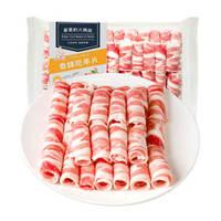 京东PLUS会员、限地区:HAOYUE GROUP 皓月 国内生产香醇肥羊片 500g *7件