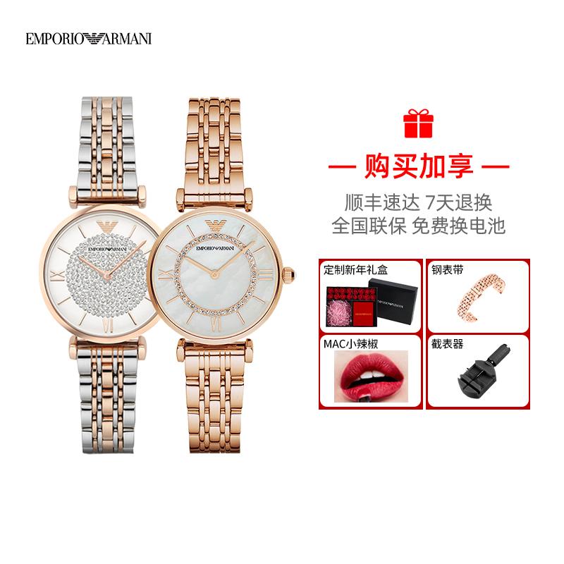 Armani 阿玛尼  AR1926 满天星镶钻石英表轻奢手表