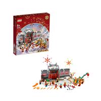 LEGO 乐高 Chinese Festivals 中国节日系列 80106 年的故事
