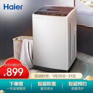 海尔(Haier) 波轮洗衣机全自动 8KG健康桶自洁 一键智能洗 租房神器 EB80M009
