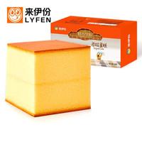京东PLUS会员: LYFEN 来伊份 西式糕点心鸡蛋糕 原味 230g *9件