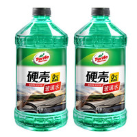 龟牌(Turtle Wax)玻璃水0℃ 2L*2瓶装去油膜玻璃清洁剂去污剂清洗剂开盖即用 汽车用品G-4085DA *5件