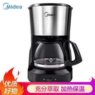 美的(Midea)咖啡机家用小型迷你大容量美式滴漏壶滴滤机泡茶机KFD101