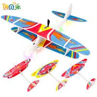 煦贝乐 手抛飞机新款电动电容泡沫航模滑翔机usb充电回旋户外战斗机儿童飞机模型玩具新年礼物 *8件