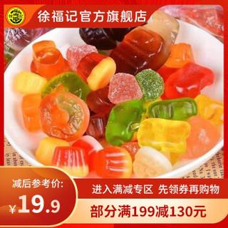 徐福记果汁橡皮糖混合QQ软儿童水果糖果散装婚庆喜糖零食旗舰店 混合口味500克 *4件