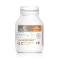 Bio Island 婴幼儿童液体乳钙 90粒*3 *3件