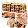 Frisian 富力鲜 白身鲔鱼+牛肉全阶段猫粮 主食罐 85g*30罐