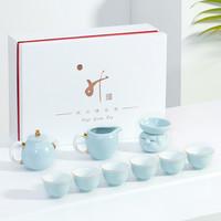 wuyi 武夷 宫廷风陶瓷功夫茶具套装 礼盒装