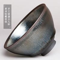 武夷建盏  束口银毫建盏茶杯  单个