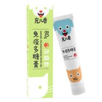G-PET 宠儿香 H0218 猫狗通用 免疫多糖膏 80g
