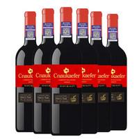 Cnaukaefer 凯富卡洛尔 干红葡萄酒 750mL*6瓶