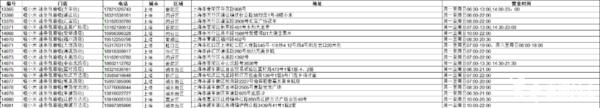 上海17店通用 糍小米·油条包麻糍单人套餐