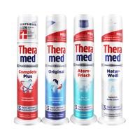 Theramed 站立式牙膏套装 (红色100ml+蓝色100ml+绿色100ml+灰色100ml)