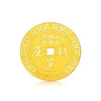 周大福 F217472  岁岁平安金币  1.0g