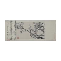 《墨梅图》 吴昌硕 水墨画国画 现代装饰画 背景墙挂画 97×57cm