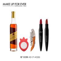 MAKE UP FOR EVER 玫珂菲X醉鵝娘莓飛色舞聯名禮盒 #2+7+#320