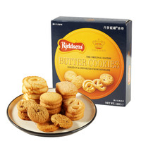 有券的上:Kjeldsens 丹麦蓝罐 曲奇饼干 原味 125g *4件
