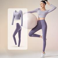 新款瑜伽服套装女高弹透气上衣九分裤亲肤舒适健身房跑步运动套装