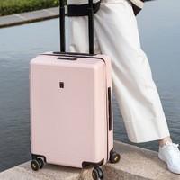 LEVEL8 地平线8号  LA-1688-20T00 大学生小型行李箱 20寸