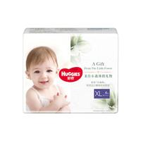 HUGGIES 好奇 心钻装 宝宝尿不湿 XL4片