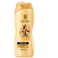 Difaso 蒂花之秀 八植精华调养洗发乳 200g
