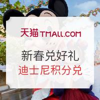 三亚亚特兰蒂斯单人水族馆门票/上海迪士尼常规日门票