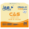 C&S 洁柔 抽纸 3层*120抽*24包(195mm*123mm)
