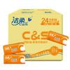 C&S 洁柔 活力阳光橙系列 抽纸