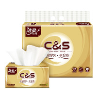 C&S 洁柔  金尊系列 抽纸 3层*120抽*6包(195*123mm)