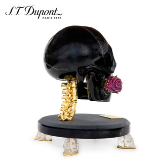 S.T.Dupont 都彭 钢笔 幸运之石系列高端定制版 241804 永恒的爱情 (0.7mm、翡翠)