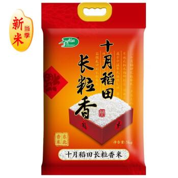 十月稻田 东北长粒香米 5kg *2件