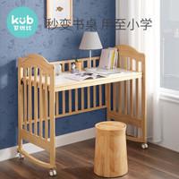 KUB 可优比 婴儿床 基础升降款+床垫组合