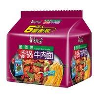 有券的上:康师傅 脆海带香锅牛肉面 五连包 *7件