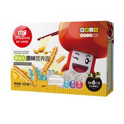 FangGuang 方广  儿童营养面条 原味 300g