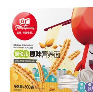 FangGuang 方广 面条 原味 300g