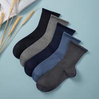 3双/5双装 HEATMAX男式喇叭口中筒袜