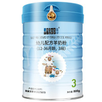 BLUE RIVER 蓝河 幼儿羊奶粉 国行版  800g*2罐