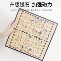 文牛 中国磁性象棋 小号 送书