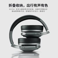 Dareu 达尔优 EH766B 头戴式无线蓝牙耳机