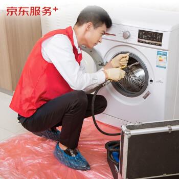 滚筒洗衣机免拆洗  家电清洗 上门服务 家政保洁
