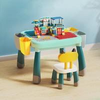 FEELO 费乐 早教多功能积木桌   大小粒积木桌+1椅+(105大颗粒滑道积木)